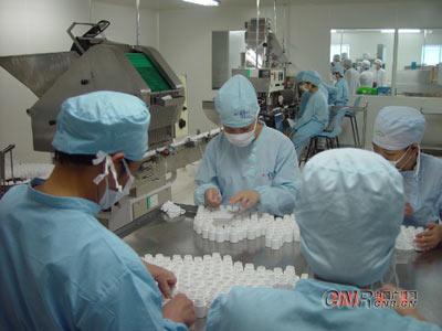 厦门鱼肝油厂_厦门星鲨药业集团